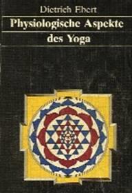 Физиологические аспекты йоги.